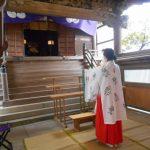 愛宕神社 創建の日 秋季例大祭